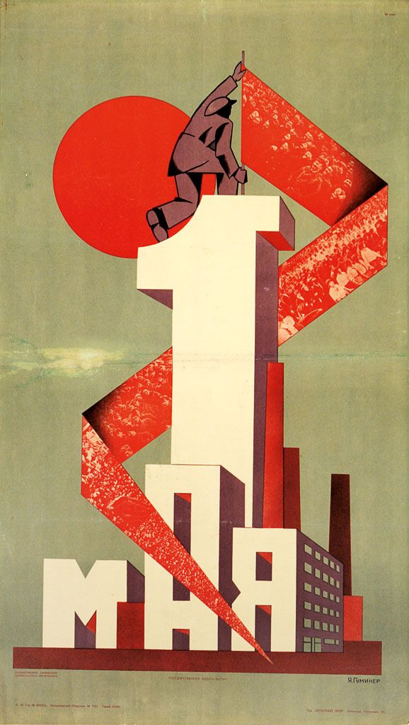 russia-may-day-poster1